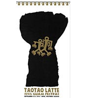 Cover of Taotao Latte 7th Festival of the Pacific Arts, 1996