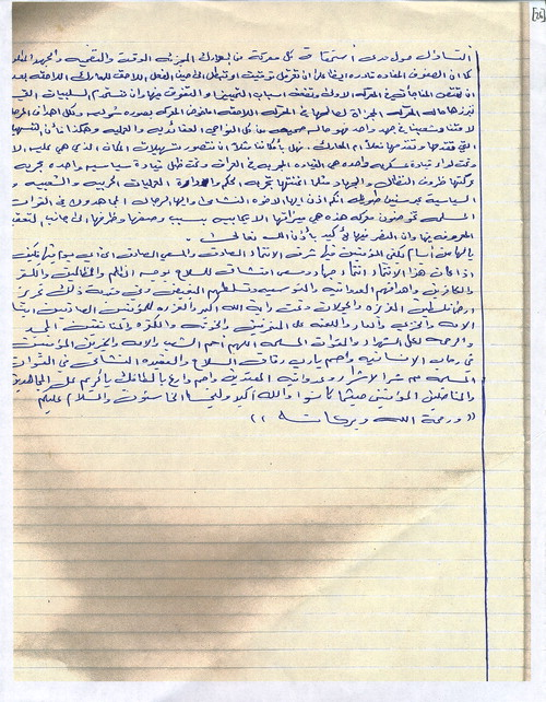 Image: page 27