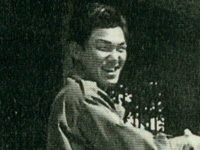 Image of James Mitsuo Furukawa