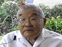 Image of Wallace Shuzo Amioka