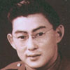 Image of Grant Jiro Hirabayashi