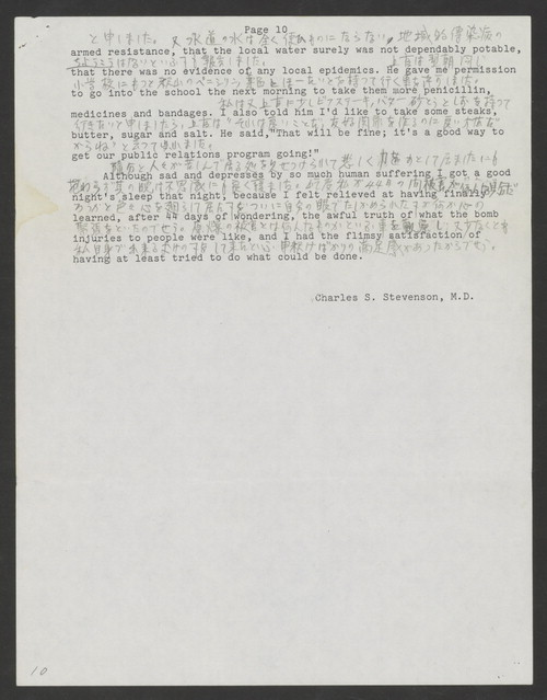 Image: page 10