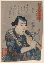 [Japanese musician, seated, playing shakuhachi flute] [artwork]