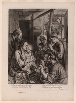 Adoration of the Shepherds [artwork]