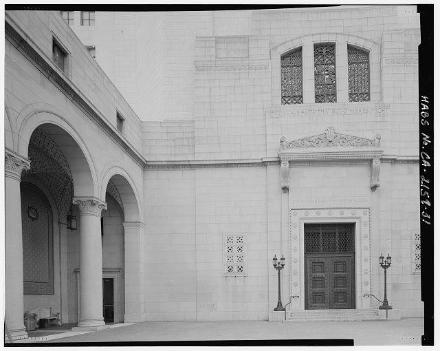 Monica Griesbach, Photographer August 1997. VIEW OF LOS ANGELES CITY HALL WEST ENTRANCE COURTYARD, FACING EAST. - Los Angeles City Hall, 200 North Spring Street, Los Angeles, Los Angeles County, CA