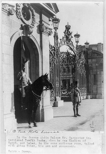 [Gates of the Abdin Palace of the Khedive of Egypt, Cairo]