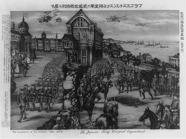 The Japanese Army occupied Vragaeschensk
