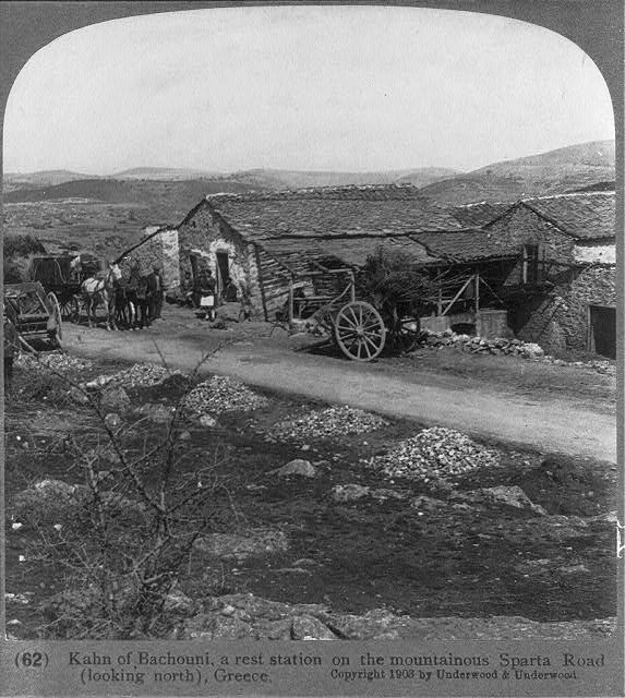 Kahn of Bachouni, a rest station on the mountainous Sparta Road (looking north), Greece