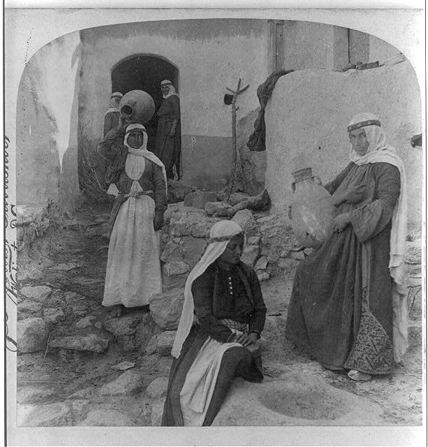 Women of the mysterious Druse race, village of Dalieh, on Mt. Carmel, Palestine