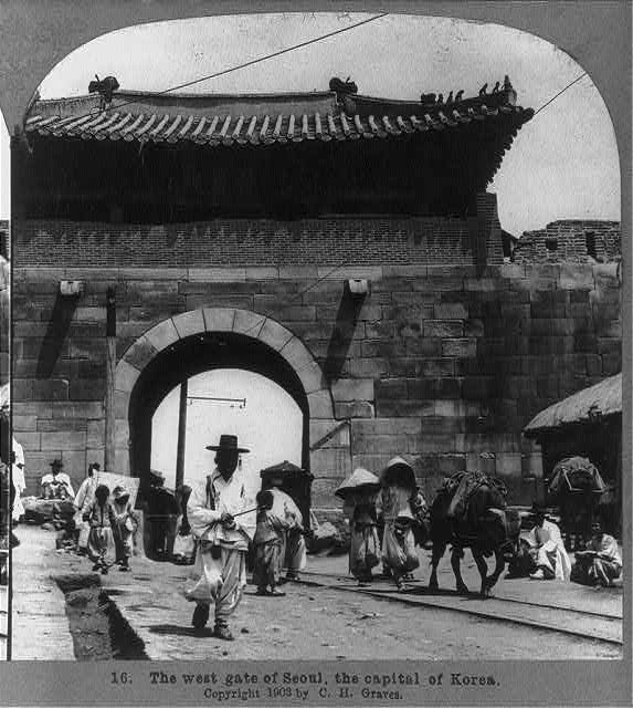 The west gate of Seoul, the capital of Korea
