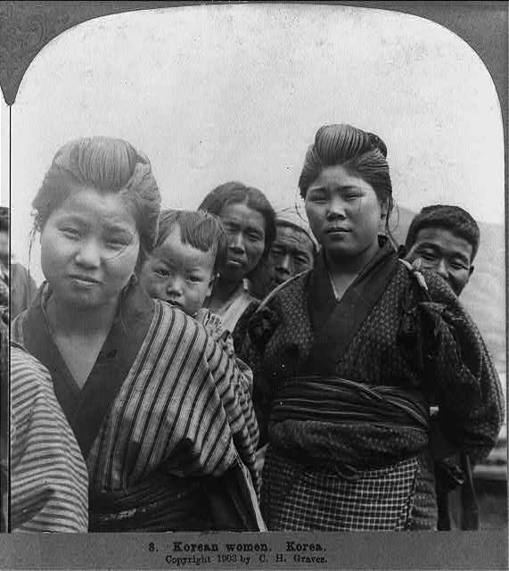 Korean [i.e., Japanese?] women, Korea