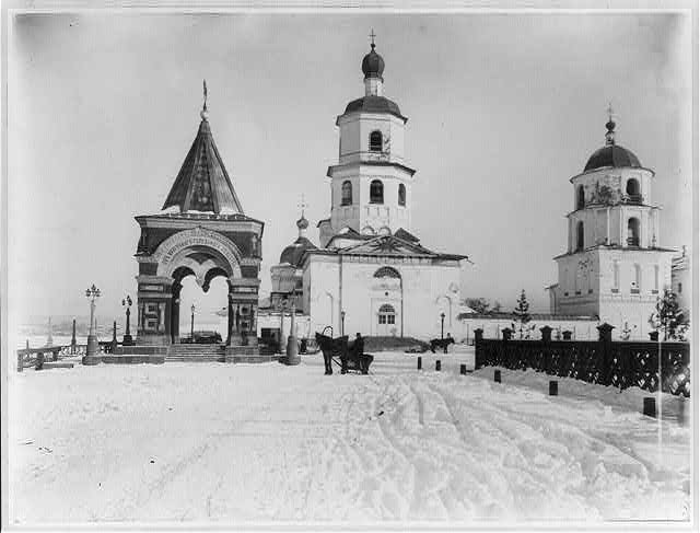 Irkutsk - church