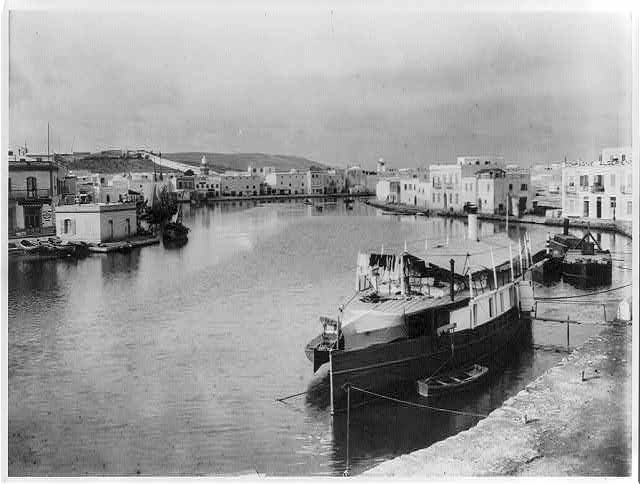 Basin, or inner harbor, of the old city of Biserte [i.e. Bizerta, Tunisia]