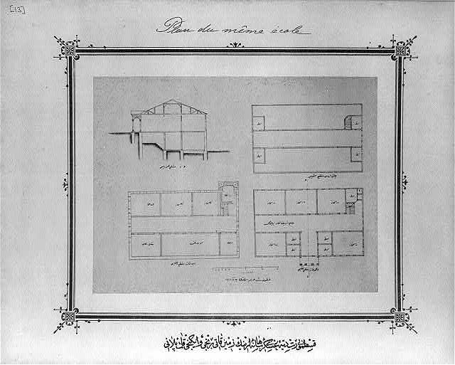 [Ground, first and second floor plans, imperial military middle school Kastamonu Rüşdiye-yi Askeri-yi]