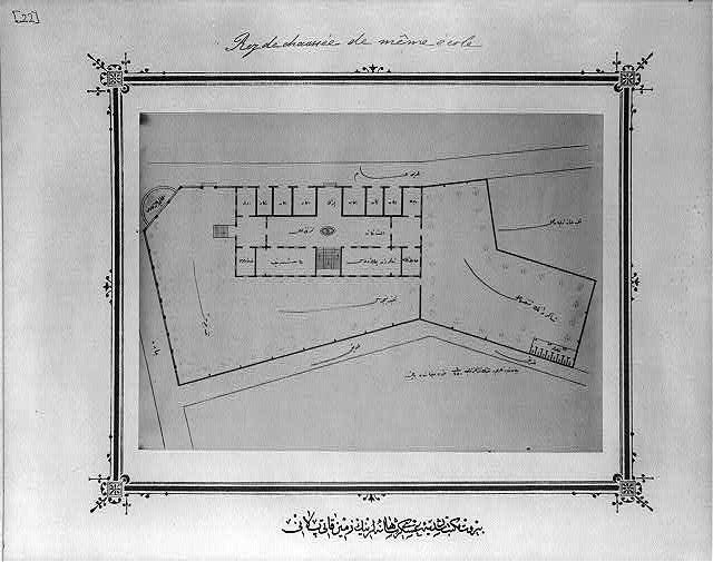 [Ground floor plan, imperial military middle school Beirut Mekteb-i Rüşdiye-yi Askeri-yi]