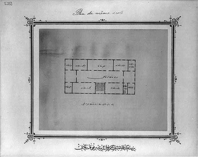 [First floor plan, imperial military middle school Beirut Mekteb-i Rüşdiye-yi Askeri-yi]