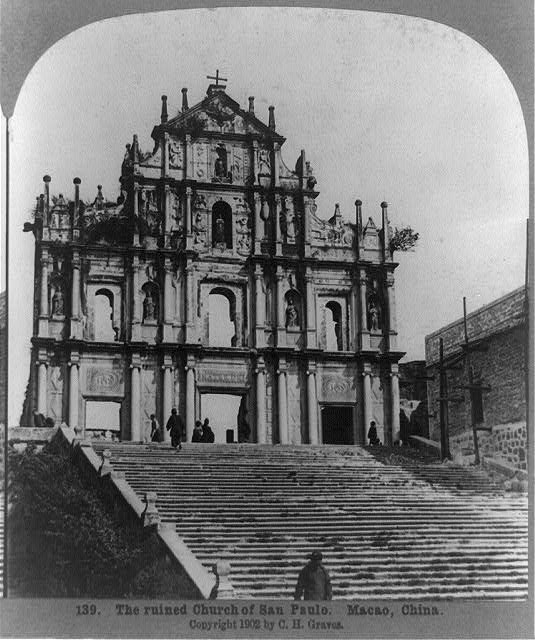 The ruined church of San Paulo, Macao, China