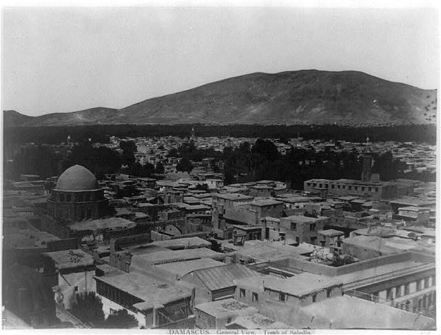 Damascus. General view. Tomb of Saladin