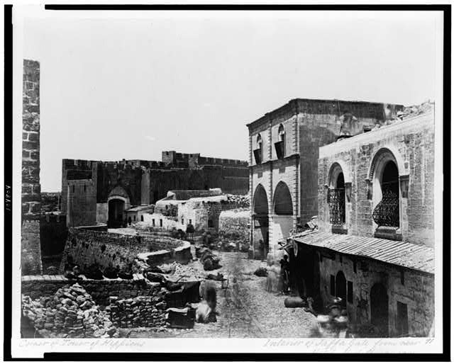 [Interior of Jaffa Gate from near Hotel Mediterranean]