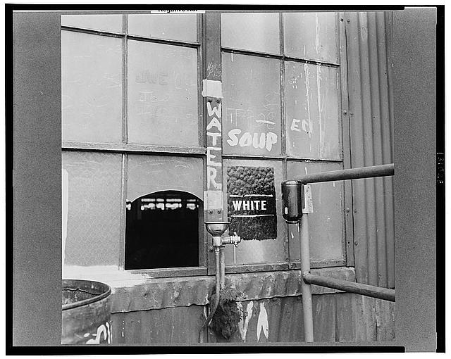 Bethlehem-Fairfield shipyards, Baltimore, Maryland. A drinking fountain