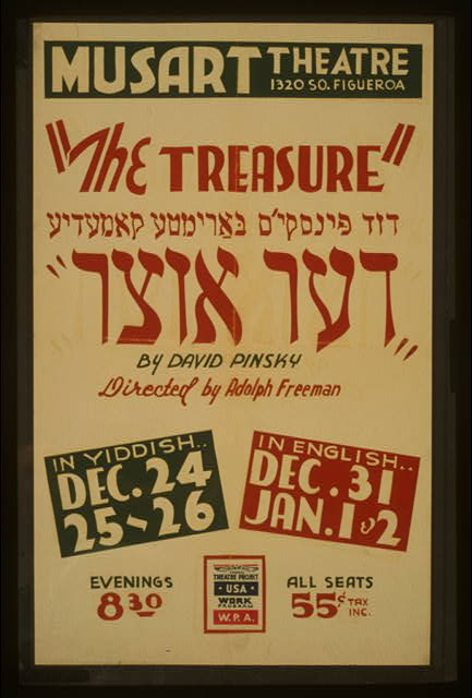 """The treasure"" by David Pinsky, directed by Adolph Freeman"