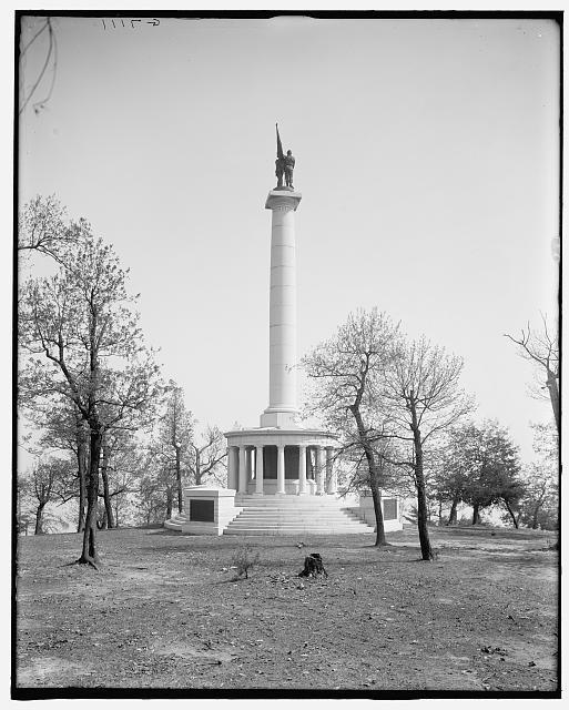 [New York memorial, Lookout Mountain, Chattanooga, Tenn.]