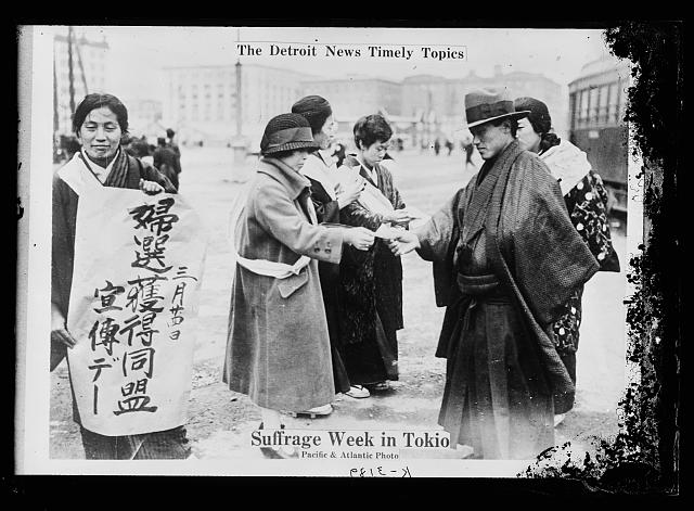 The Detroit news timely topics.  Suffrage week in Tokio [sic]