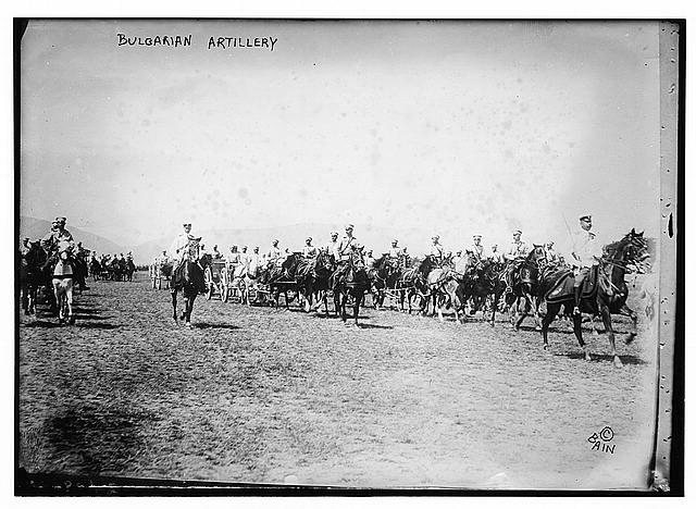 Bulgarian Artillery