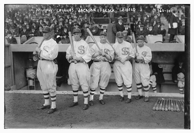 1917 World Series