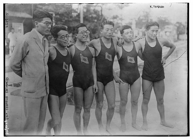 Jap[anese] champion swimmers