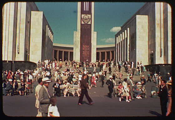 World's Fair. Soviet Socialist Republics Building I