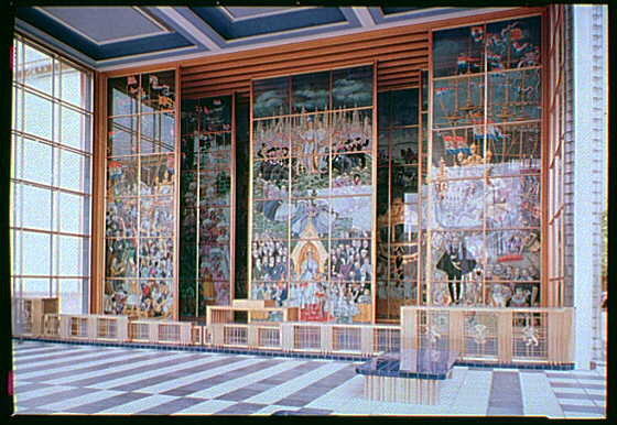 World's Fair. Mural in Holland Building