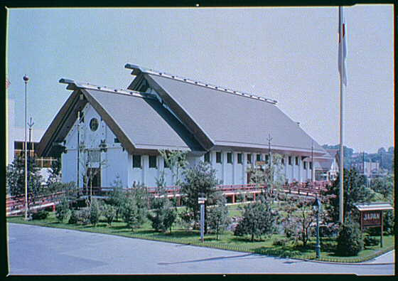 World's Fair. Japanese Pavilion