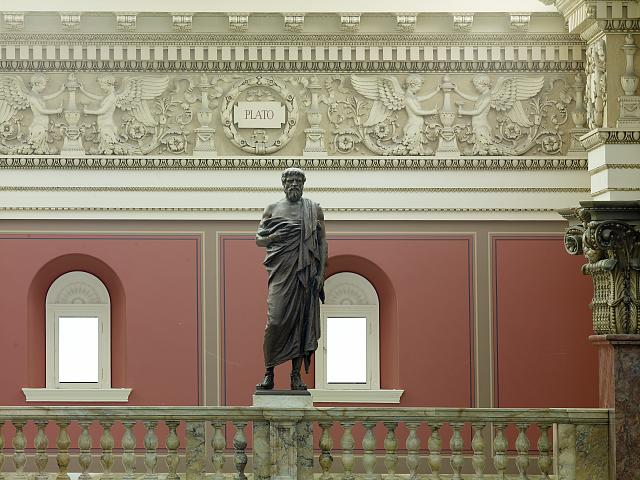 [Main Reading Room. Portrait statue of Plato along the balustrade. Library of Congress Thomas Jefferson Building, Washington, D.C.]