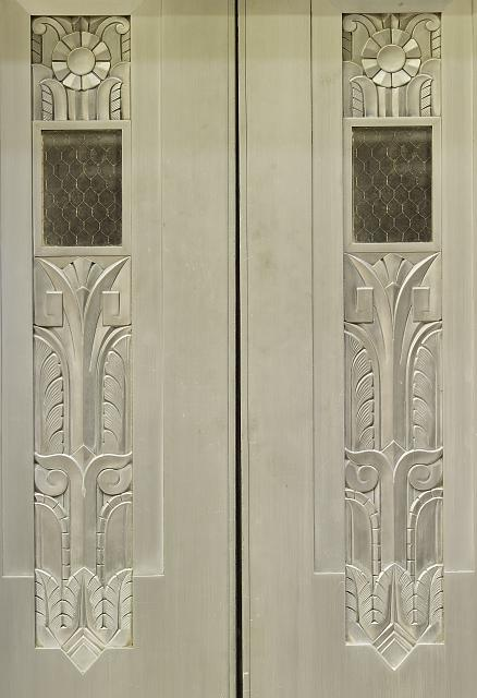 [Doors of stack service elevator on fifth floor. Library of Congress John Adams Building, Washington, D.C.]