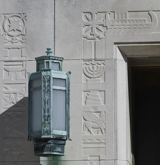 [Exterior view. Lamp detail. Library of Congress John Adams Building, Washington, D.C.]