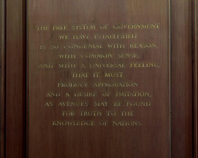 "[Memorial Hall. Quotation from James Madison, beginning ""The free system of government ...."" Library of Congress James Madison Building, Washington, D.C.]"
