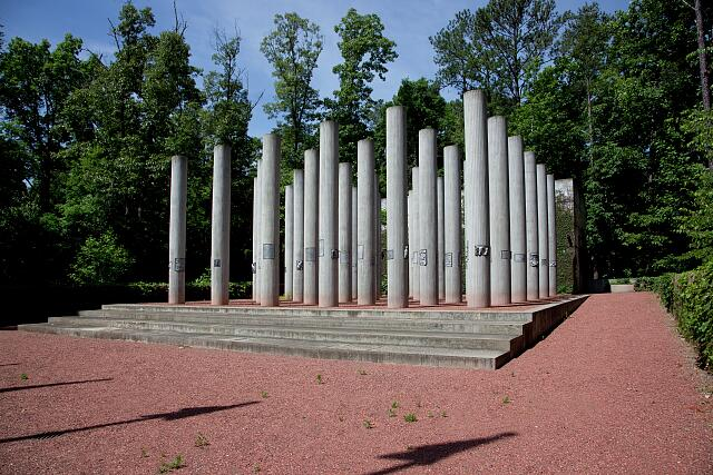 Alabama Veterans Memorial Park is a 21-acre park located on a wooded hilltop, Birmingham, Alabama