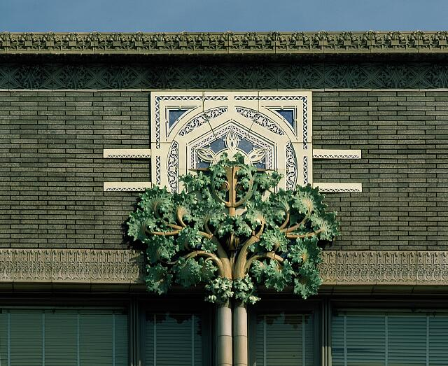 "Building detail on John D. Van Allen's ""House of Fashion"" in Clinton, Iowa"