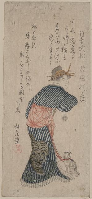 Gyōja Bushō
