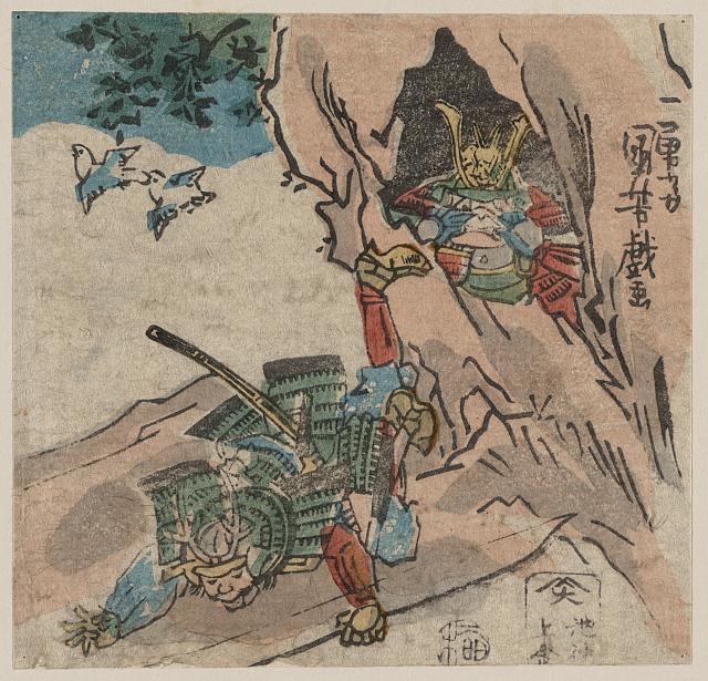 Ishibashi yama