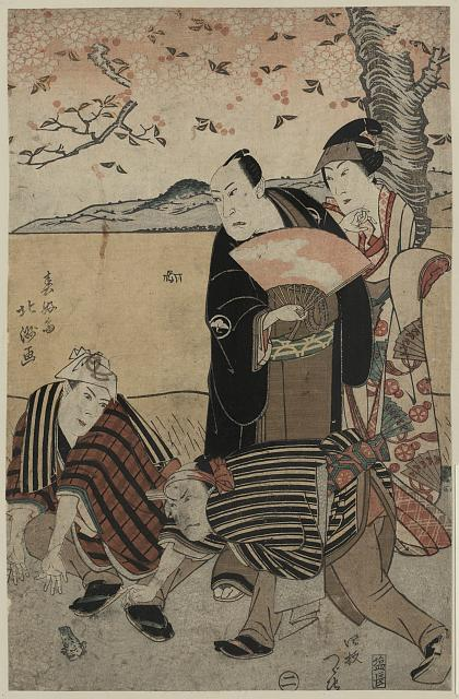 Yakusha no hanami