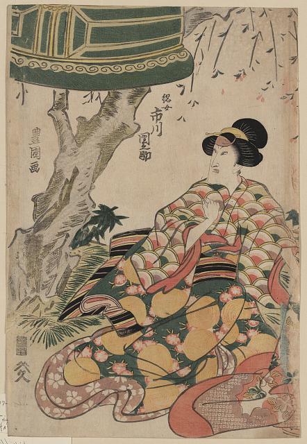 Ichikawa Dannosuke no Tsunajo
