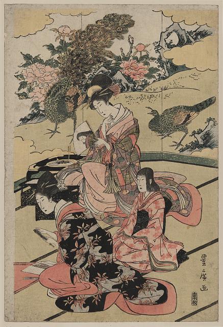 Daimyō no okuzashiki