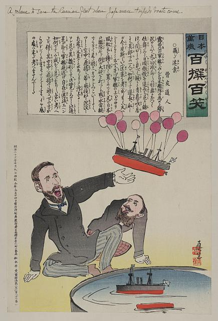 A scheme to save the Russian fleet when Japanese torpedo boats come
