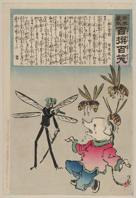Stinging power.  Kiyochika Kobayashi. 1895.  Library of Congress.
