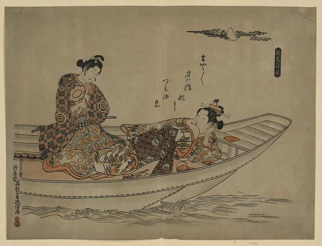 [Two lovers in a boat]