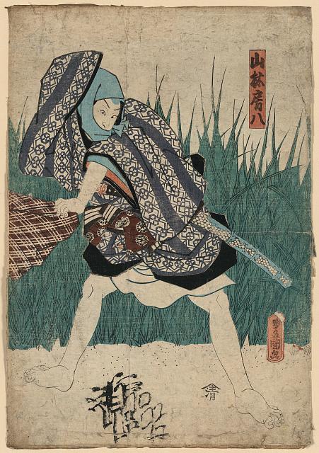 Yamabayashi fusahachi