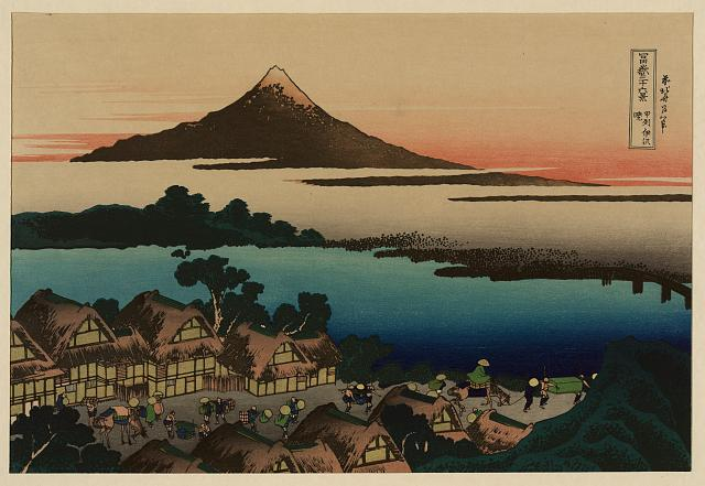 [Dawn at Isawa in Kai Province]