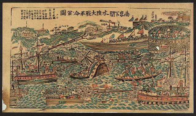 [Naval battle scene - ships and small boats engaged in battle in a bay near a fort]